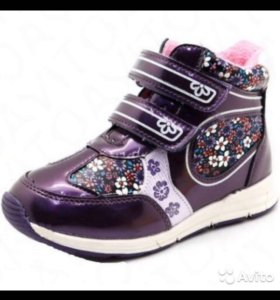 Ботинки для девочки 31 размер