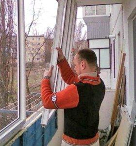 Ремонт, установка окон и дверей Бузулук