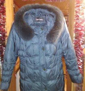 Полу пальто