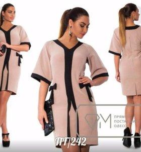 Платье 54 р-р