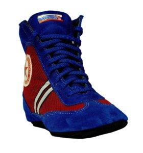 Самбовки.Обувь для занятий самбо.