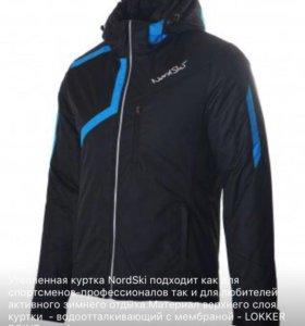 Утепленная мужская куртка NordSki р44-46