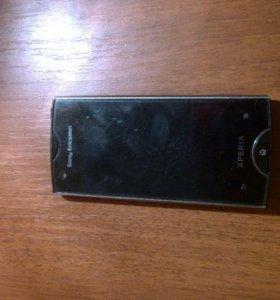 Телефон Sony Ericsson Xperia Ray