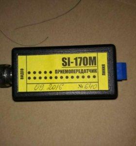 Приёмопередатчик видеосигнала SI-170M