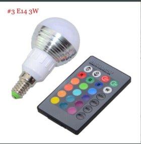 Лампа с пультом управления