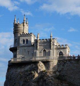 Тур в Крым Ялту на 1 мая из Ростова
