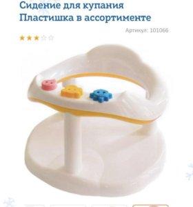 Стульчик для ванны б/у