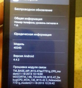 Alcatel one touch Pixi 4024D