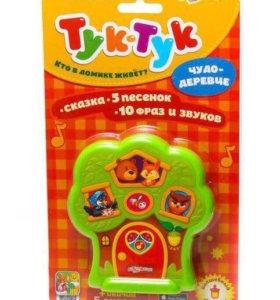 Игрушки для детей 😻