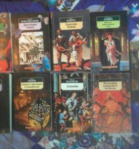 12 книг серии азбука-классика