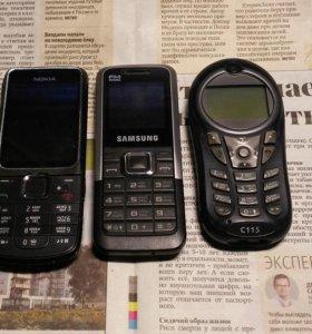 Nokia Samsung Motorola
