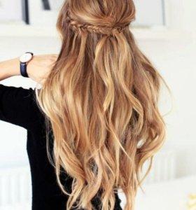 Волосы на заколках высшего качества
