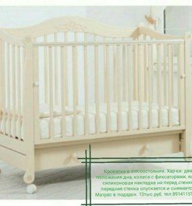 Кроватка детская ясельная