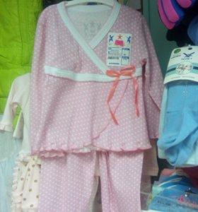 Пижама россия