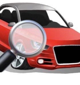 Услуги толщиномера, диагностика кузова авто