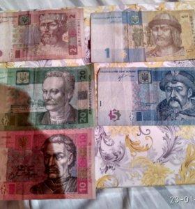 Банкноты Украины