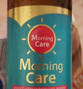 Morning Care