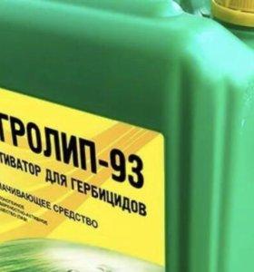 Агролип-93