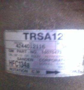 Компрессор кондиционера Trailblazer