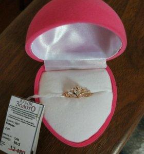 Золотое кольцо корона 585 пробы