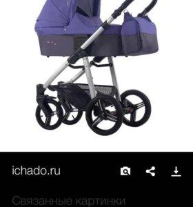 Коляска бебето нико 2 в 1