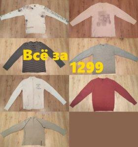 Кофта 7 шт за 1299, свитер, толстовка, ветровка