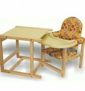 Стол+ стульчик