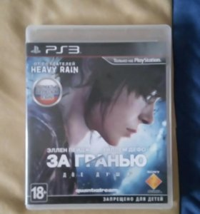 Игра на PS3 ЗА ГРАНЬЮ Две души