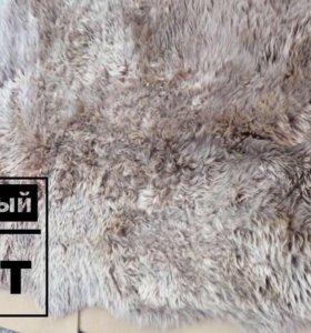 Шкура овчина разные размеры