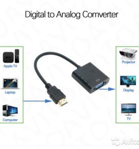 Адаптер-переходник hdmi - VGA