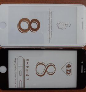 Защитное стекло 4D iPhone 8 БЕСПЛАТНАЯ УСТАНОВКА