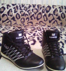 Спортивные ботинки!