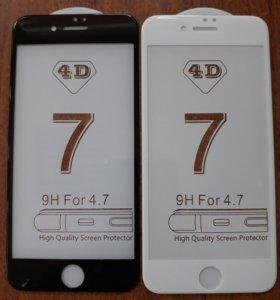 Защитное стекло 4D iPhone 7 БЕСПЛАТНАЯ УСТАНОВКА