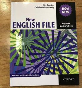 Учебник по английскому Oxford