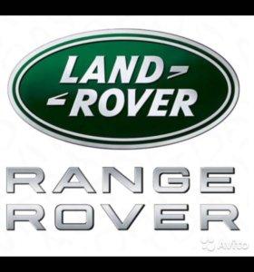 Компьютерная диагностика Land Rover