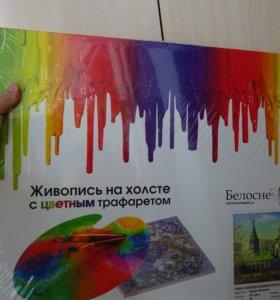 """Картина новая по номерам """"Храм в Хамовниках"""" 40*50"""
