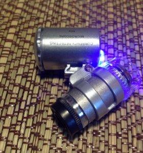 Микроскоп карманный для ювелиров