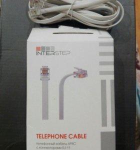 Телефонный кабель