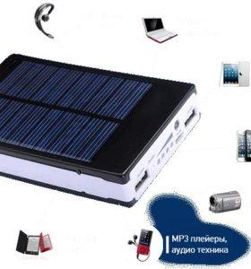Power bank Solar Charger 38000 mAh