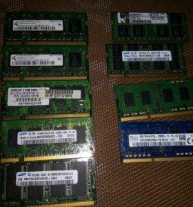DDR 2,3 для ноутбуков