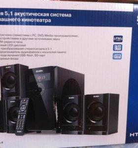аудиосистема 5.1