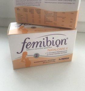 Комплекс витамин для беременных Femibion 2