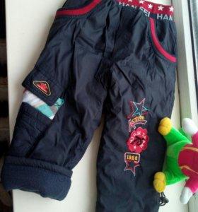 Утеплённые брюки на резинке ,ветровочные брюки