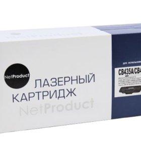 Картридж NetProduct (N-CB435A/CB436A/CE285A)