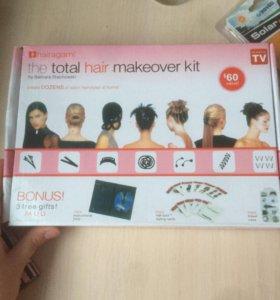 Набор для профессиональных причёсок