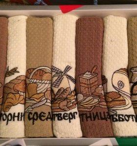 Новый набор полотенец nilteks