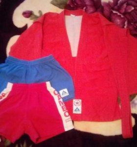 Куртка и шорты самбо