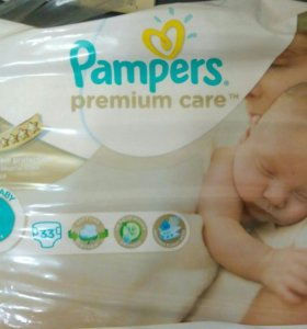 Pampers premium care 1,33 шт