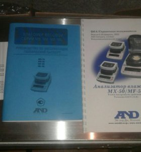 Анализатор влажностиMX-50/MF-50