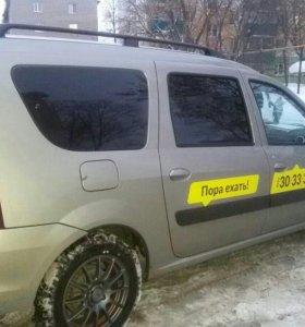 такси, грузотакси